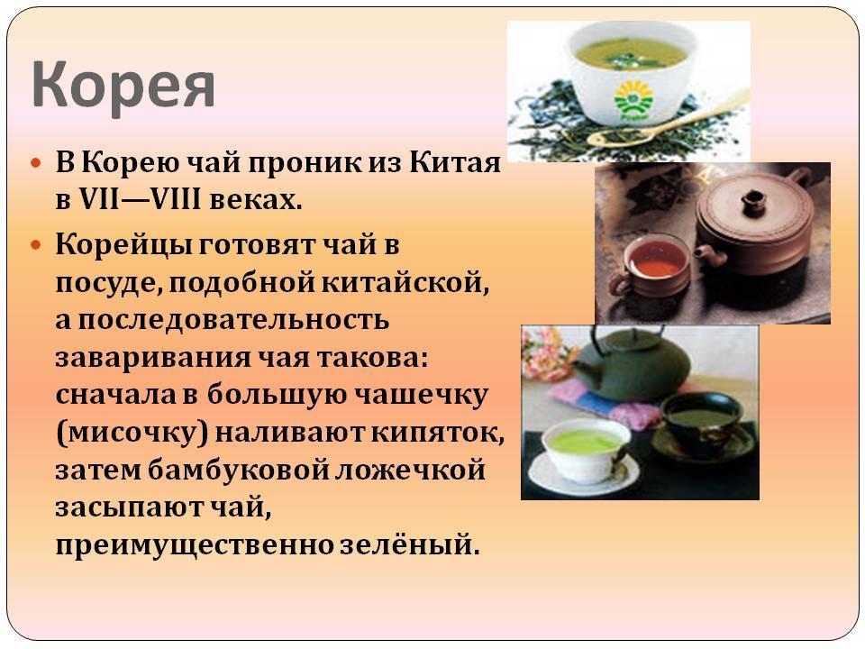 Чай по-английски: особенности, приготовление, лучшие рецепты