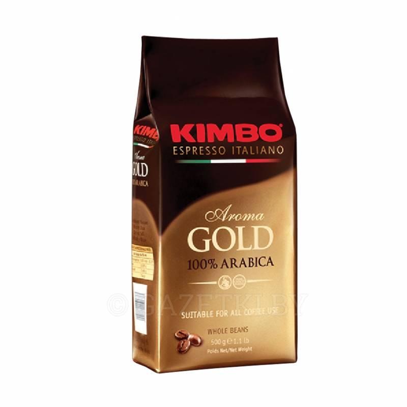 Кофе в зернах kimbo extra сream (1 кг)