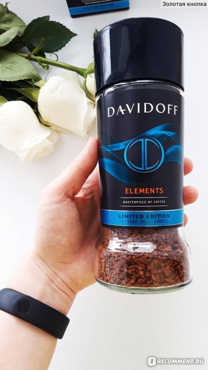 Сигарет давидофф: история бренда davidoff и виды продукции, ее характеристика и отзывы