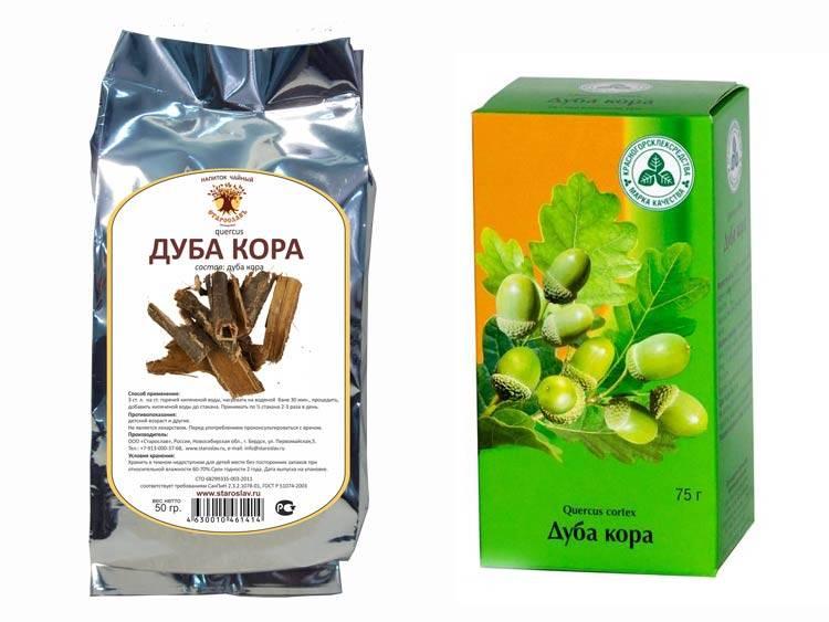 Отвар коры и листьев дуба: инструкция по применению, польза и вред | народная медицина