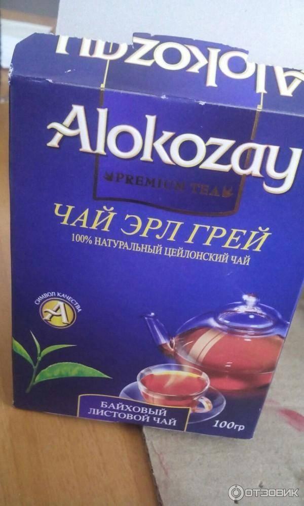 История чая алокозай, производство, ассортимент и реальные отзывы