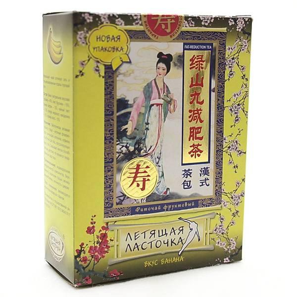 Какой лучше чай для похудения в аптеках - турбослим, ласточка