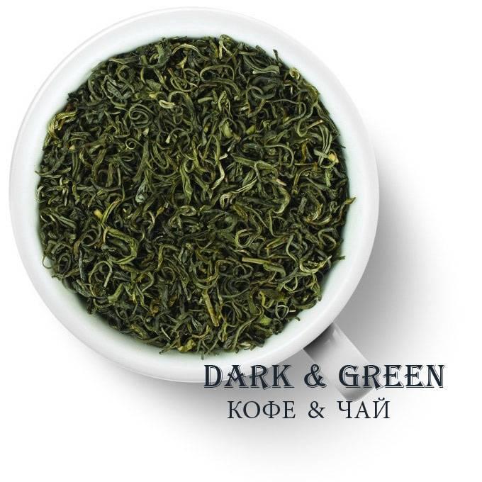 Зелёный чай | teaterra