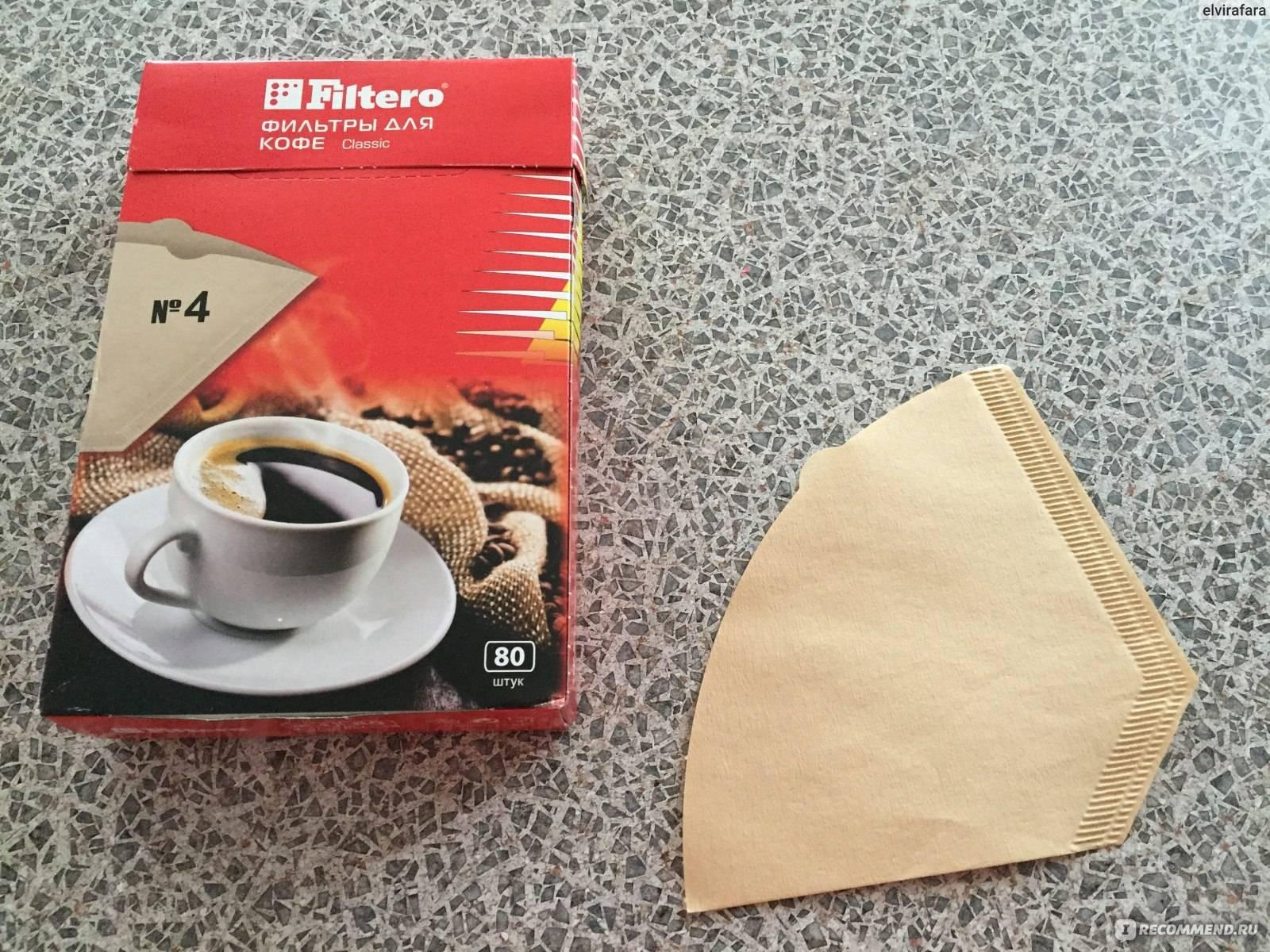 Где купить фильтровальную бумагу, чем заменить и как повысить ее прочность   полезное своими руками