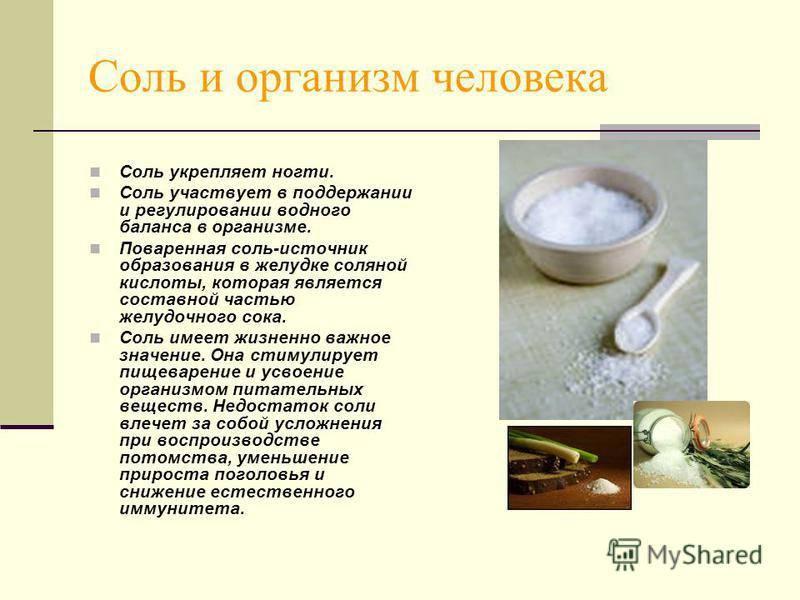Польза соленого кофе и рецепты приготовления