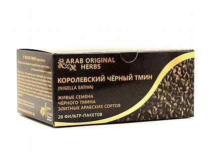 Черный тмин: лечебные свойства и противопоказания, рецепты из семян, отзывы