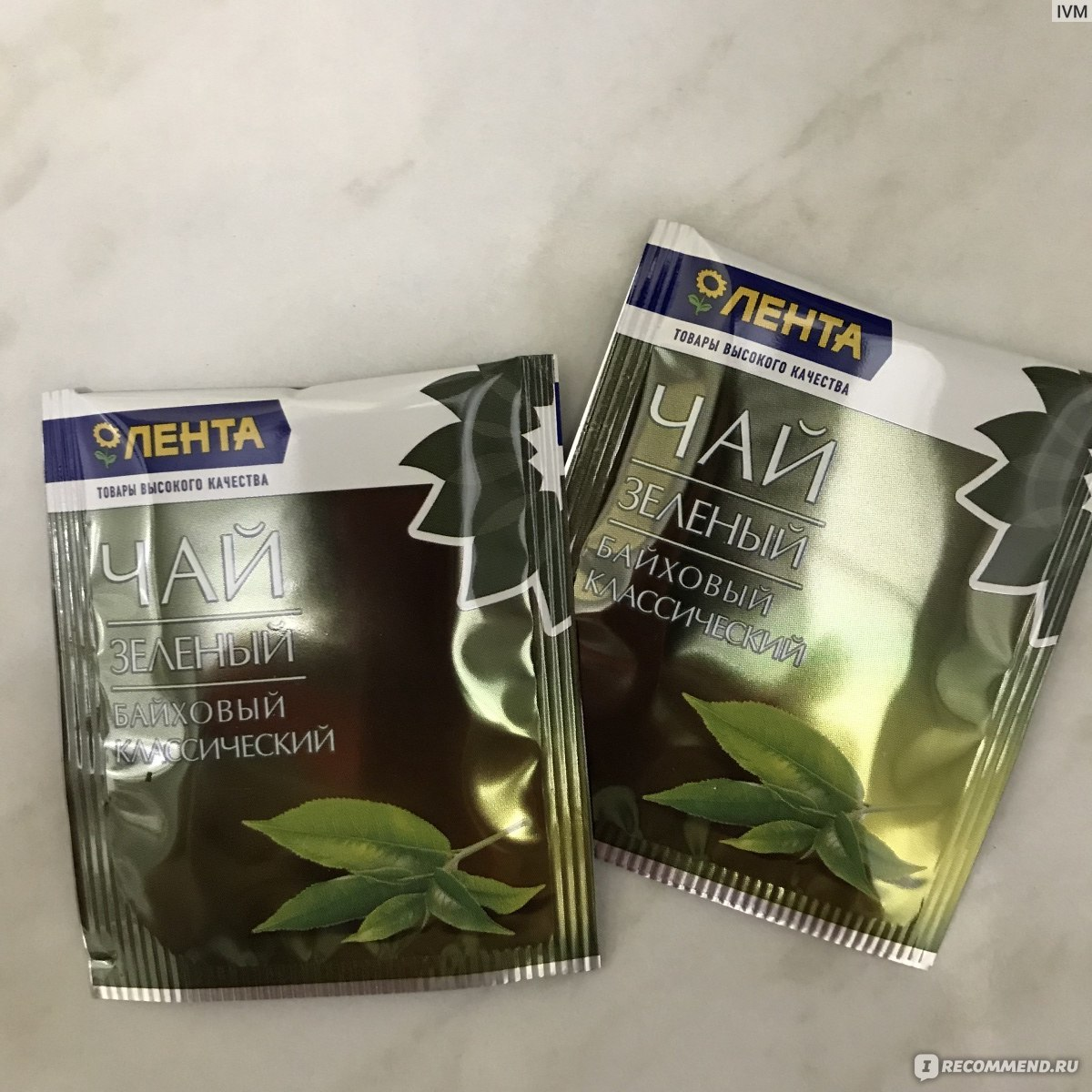 Элитный чай и его сорта