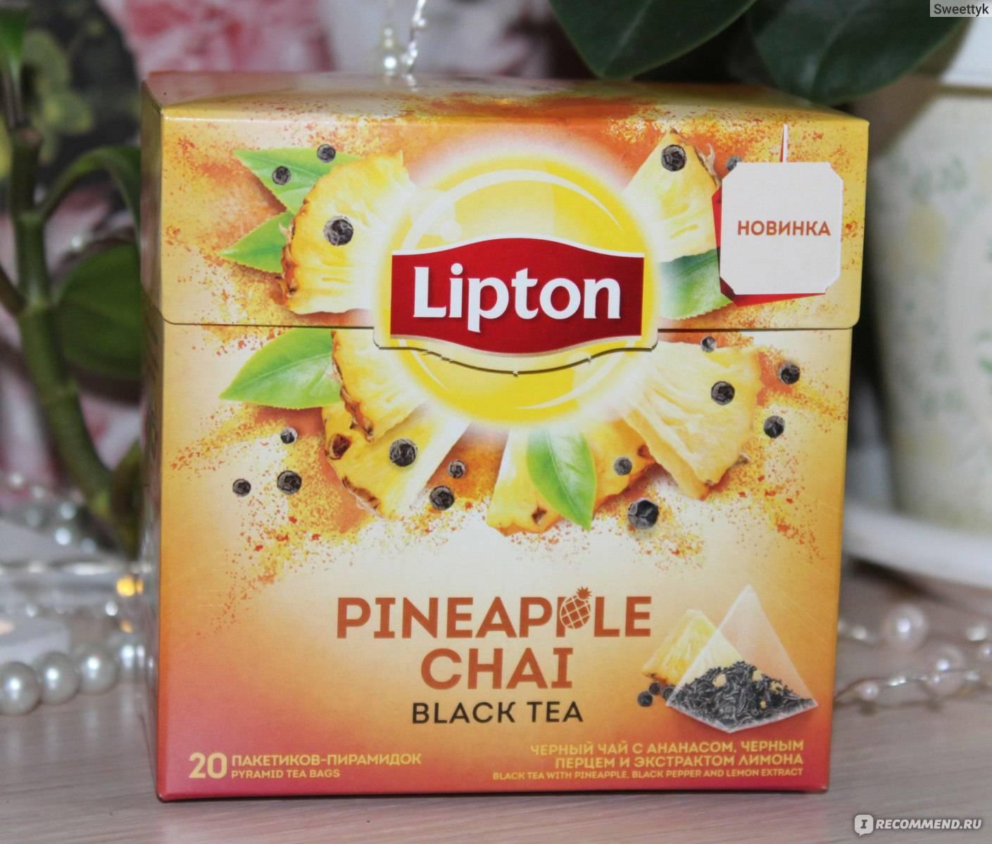 Чай липтон: зеленый и черный чай в пакетиках,.