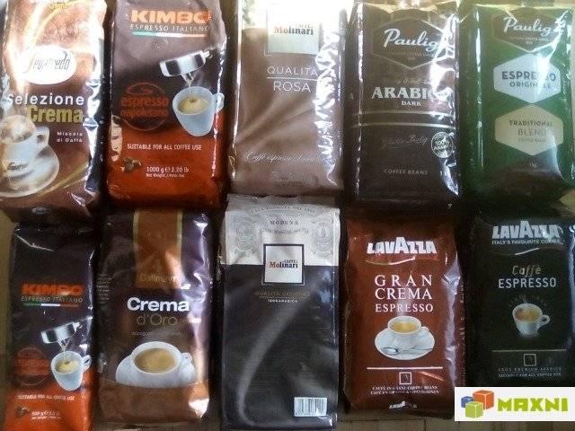 Кофе из финляндии культа молотый, растворимый и в зернах цены