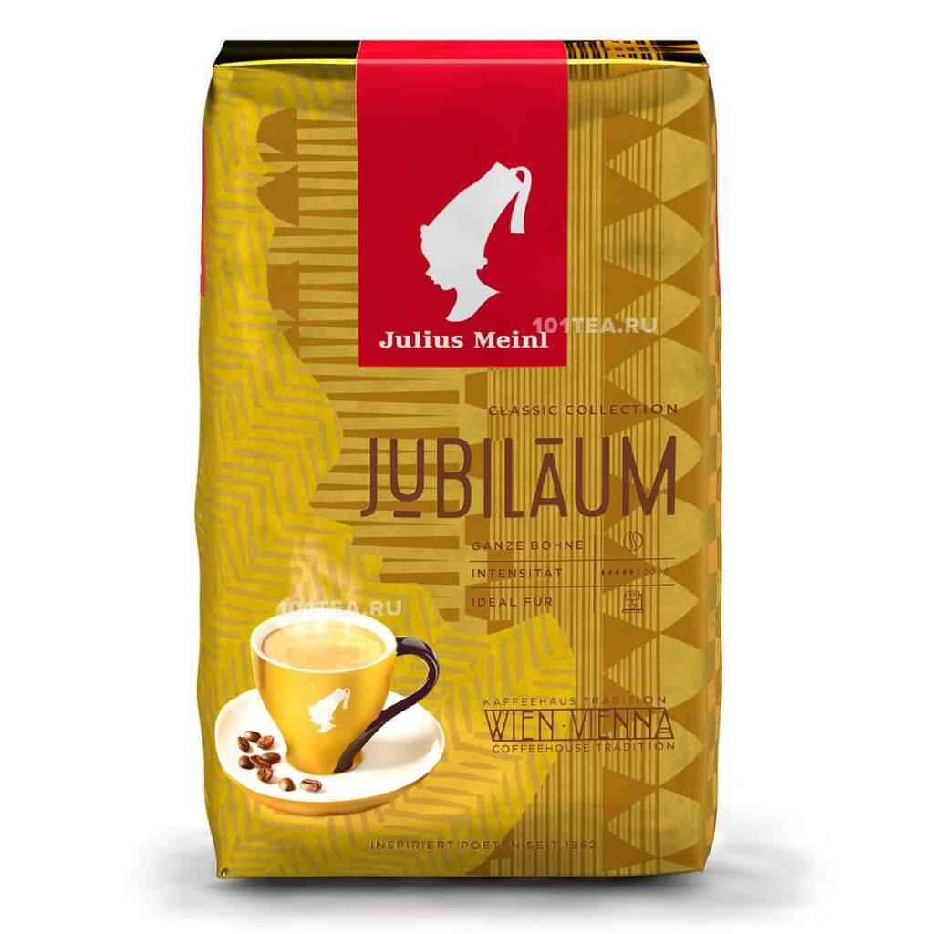 Обзор зернового и молотого кофе julius meinl