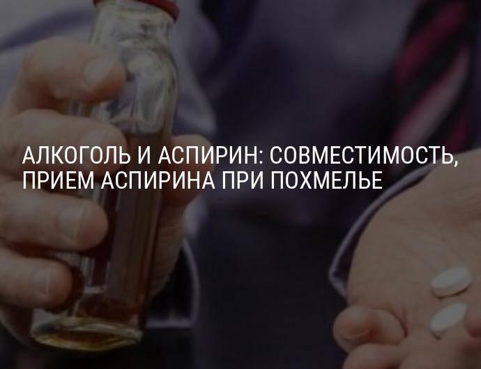 Кофе и алкоголь: вред или польза? / новости общества красноярска и красноярского края / newslab.ru