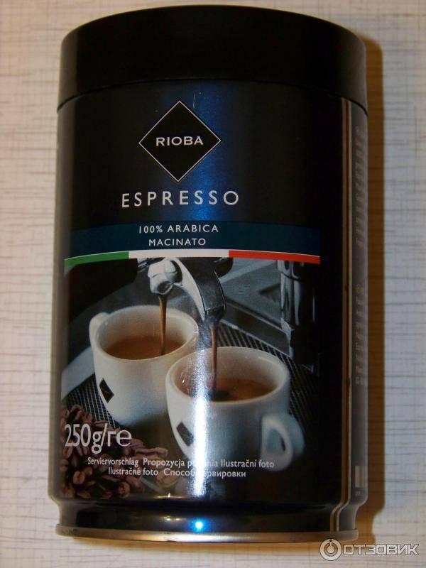 Кофе rioba (риоба) - бренд, ассортимент, цены, отзывы