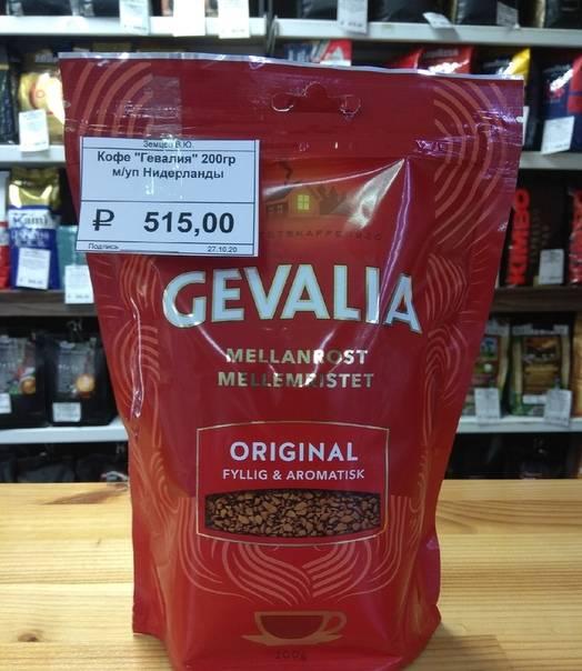 Какое растворимое кофе выбрать: рейтинг лучших сортов растворимого кофе