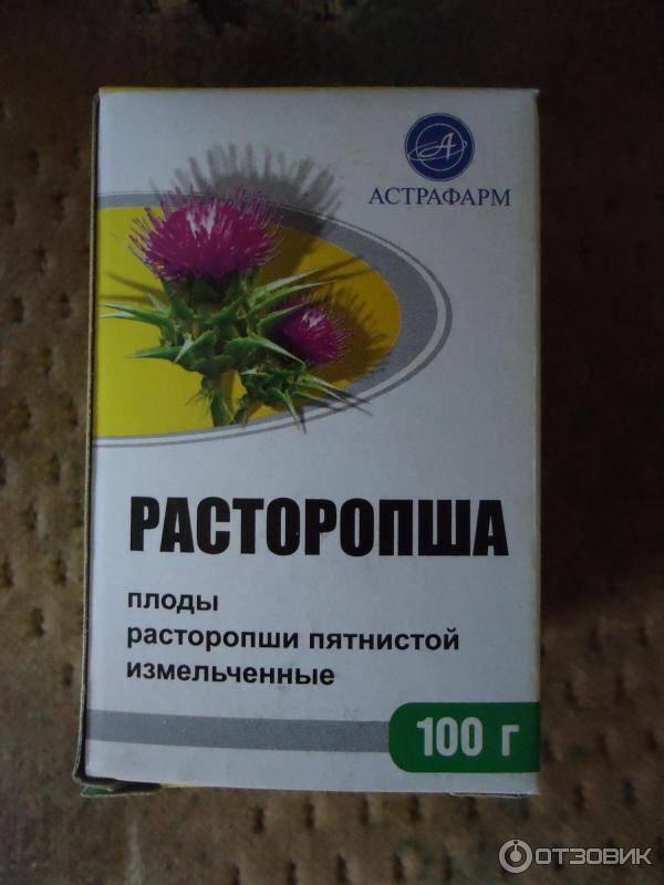 ✅ чистка кишечника расторопшей - ipraktica.ru