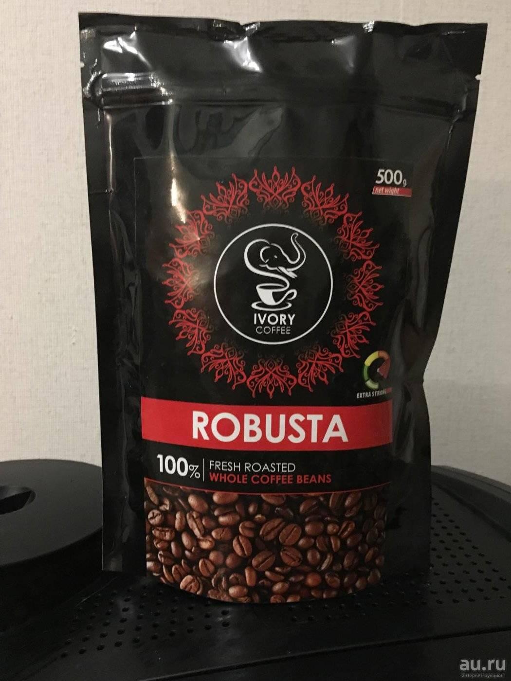 Камбоджийский кофе и его особенность
