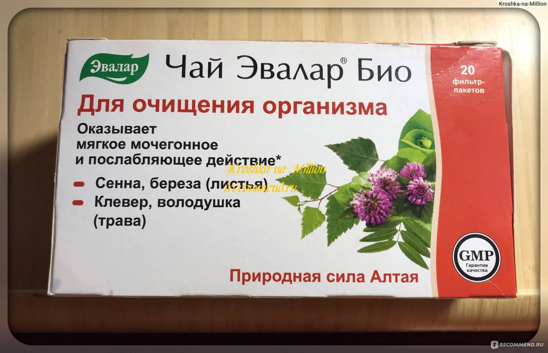10 трав для чистки сосудов: какие сборы и составы можно приготовить в домашних условиях