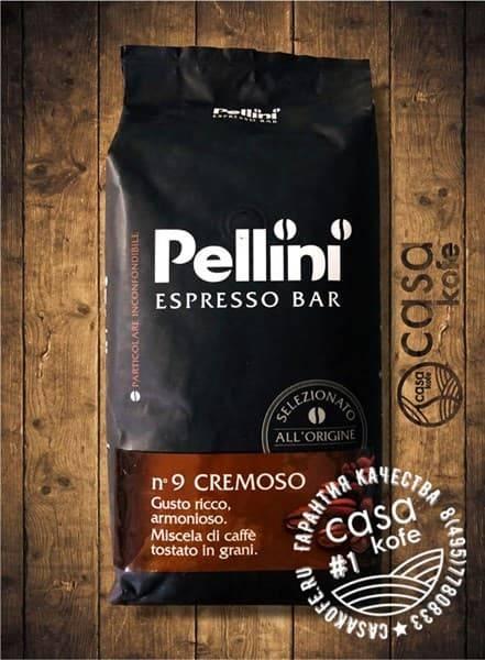Кофе pellini, торговая марка, ассортимент, стоимость, отзывы