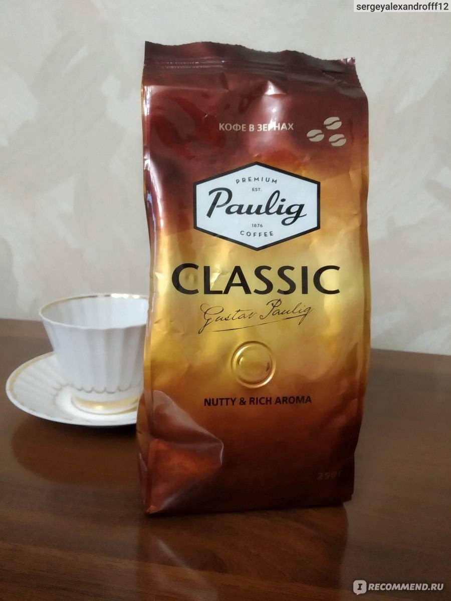 8 видов финского кофе: президент, класик, эспрессо, арибика, капсульный