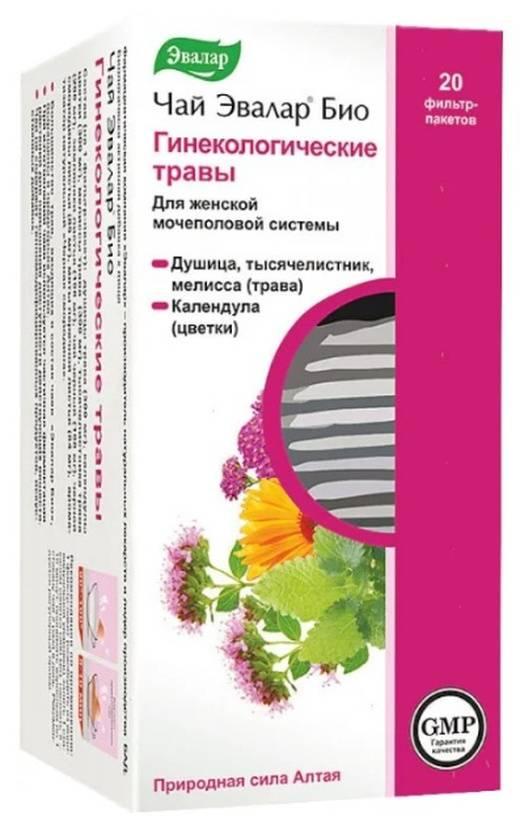 Чай эвалар био для контроля аппетита: отзывы о препарате для очищения организма и при похудении - medside.ru