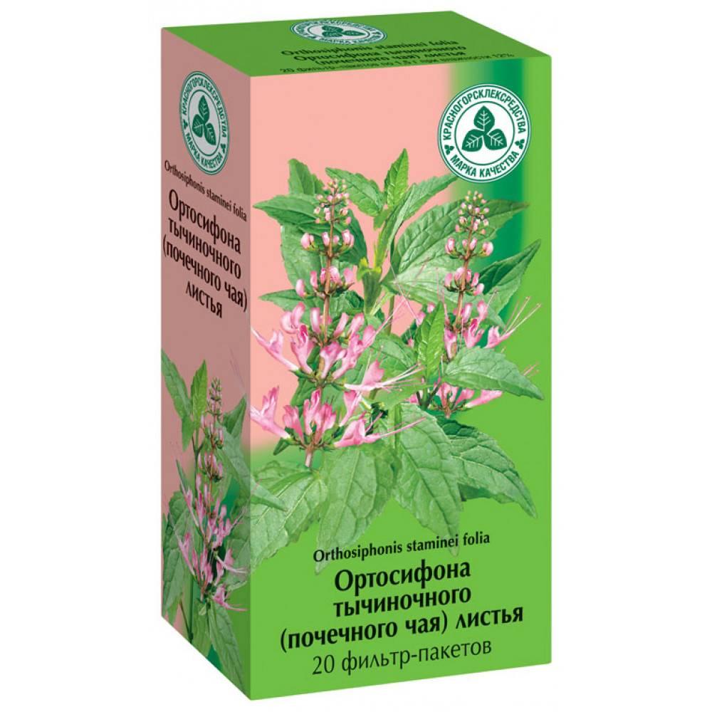 Можно ли пить почечный чай при беременности