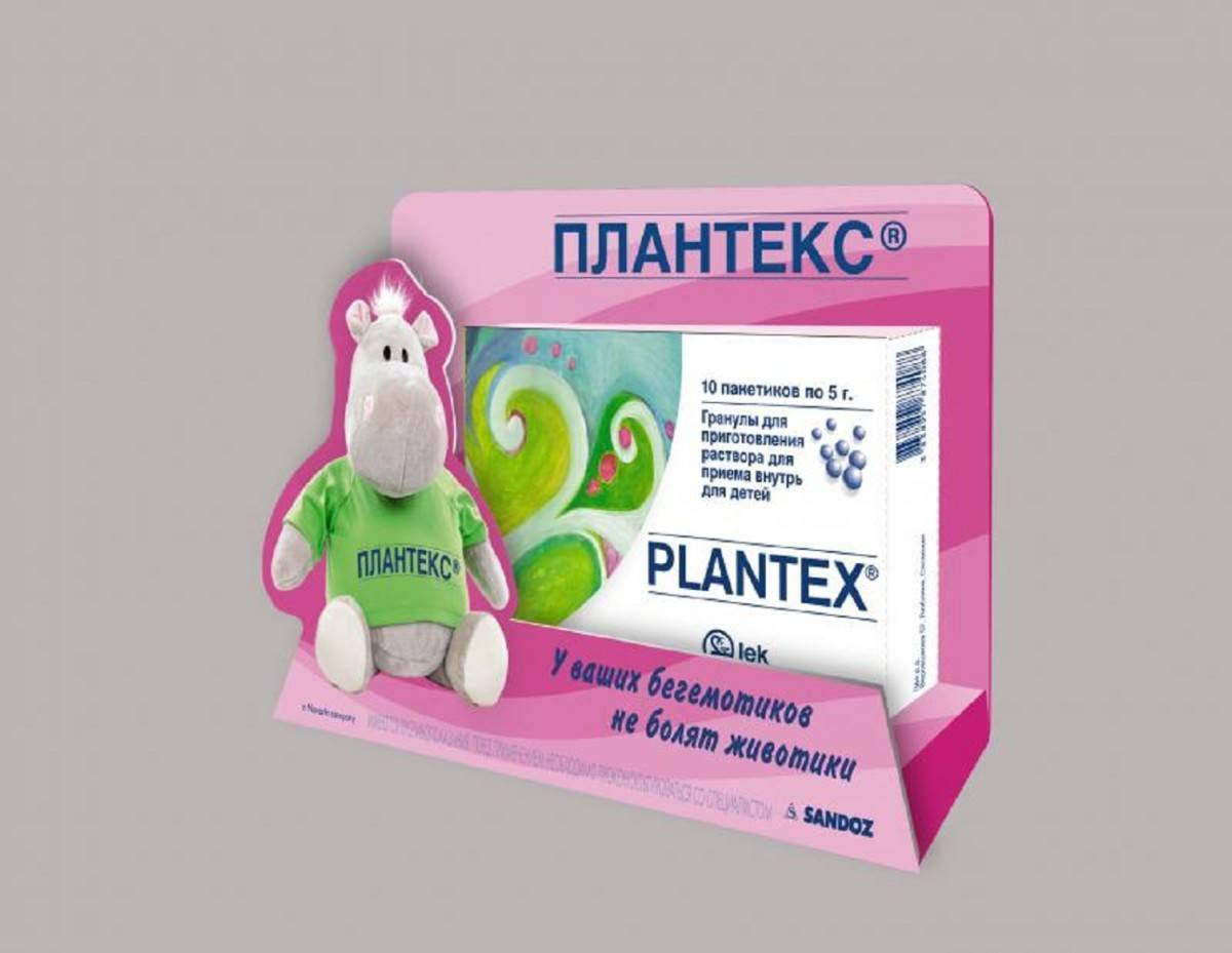 Чай «плантекс» для детей: инструкция по применению и отзывы