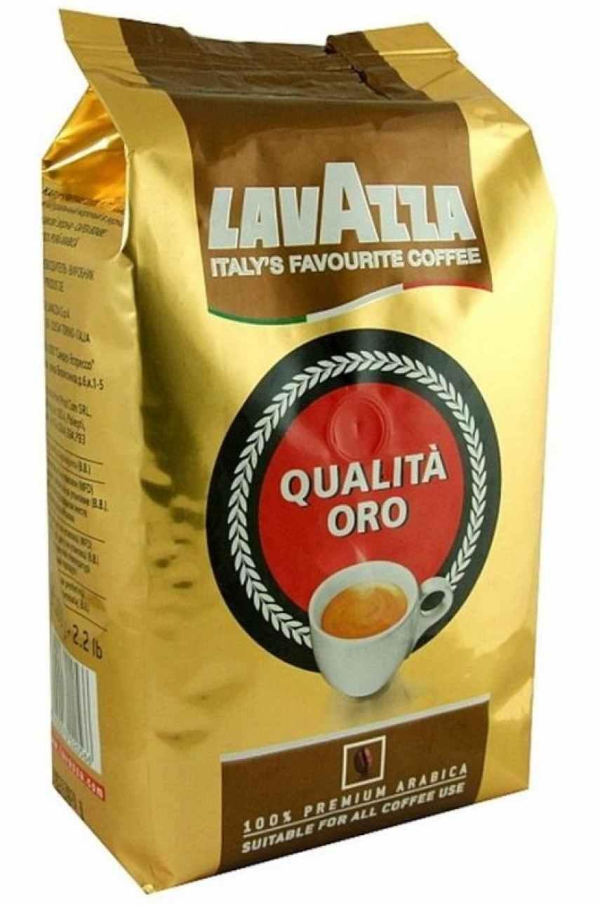 Кофе «лавацца»: виды, описание, отзывы. кофе lavazza
