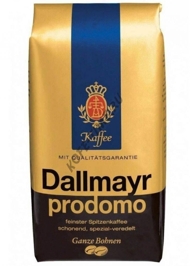 Кофе молотый dallmayr classic  250 г