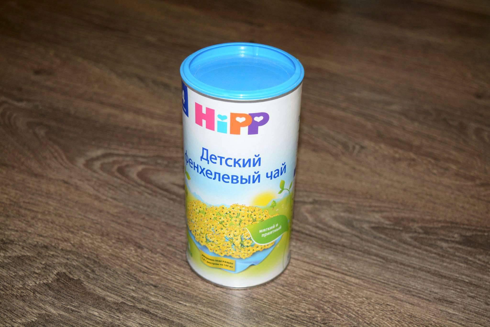 Успокаивающий чай хипп