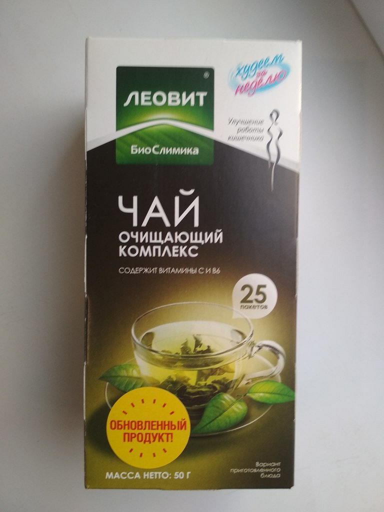 Какие чаи для похудения в аптеках самые хорошие и отзывы