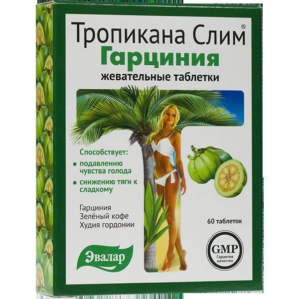 Тропикана слим. зеленый кофе аналоги