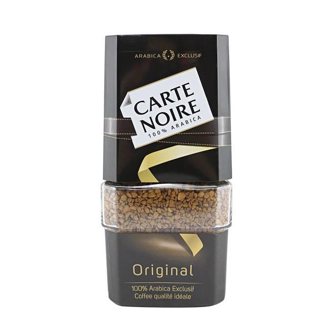 Кофе карт нуар (carte noire) — 3 рецепта приготовления