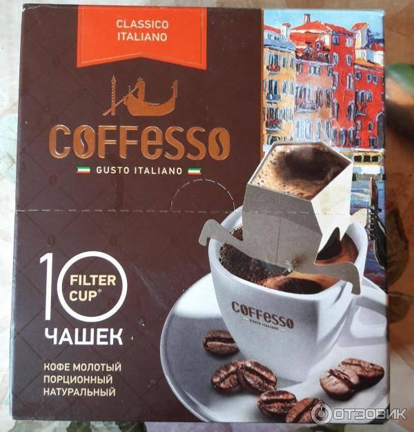 Кофе в пакетиках для заваривания в чашке   все о кофе
