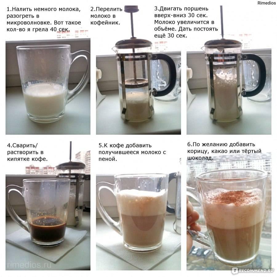 Френч пресс для чая — как пользоваться и как выбрать