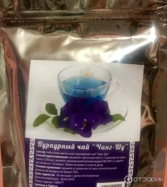Пурпурный чай чанг шу: реальные отзывы