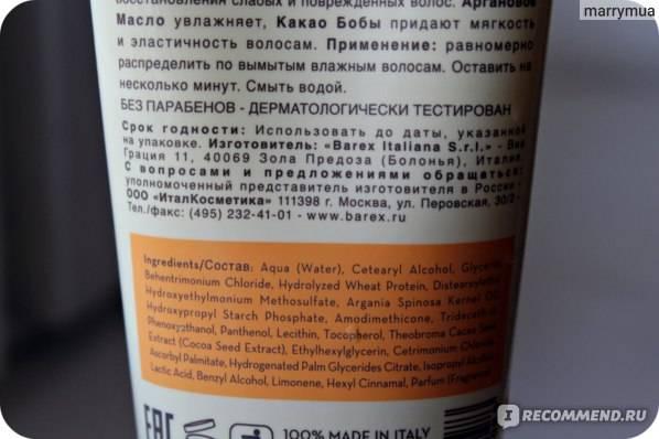 Масло какао для волос: как выбрать? способы применения средства и отзывы о результатах использования