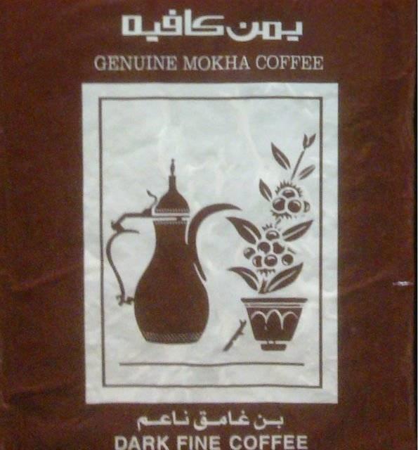 Как выращивают и производят кофе