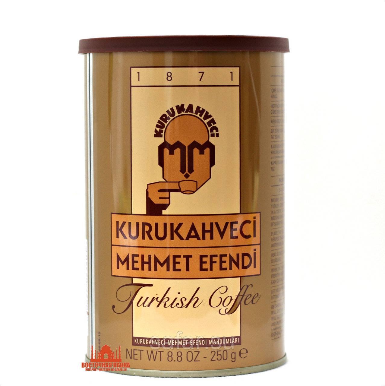 Лучший кофе турции: kurukahveci mehmet efendi в стамбуле