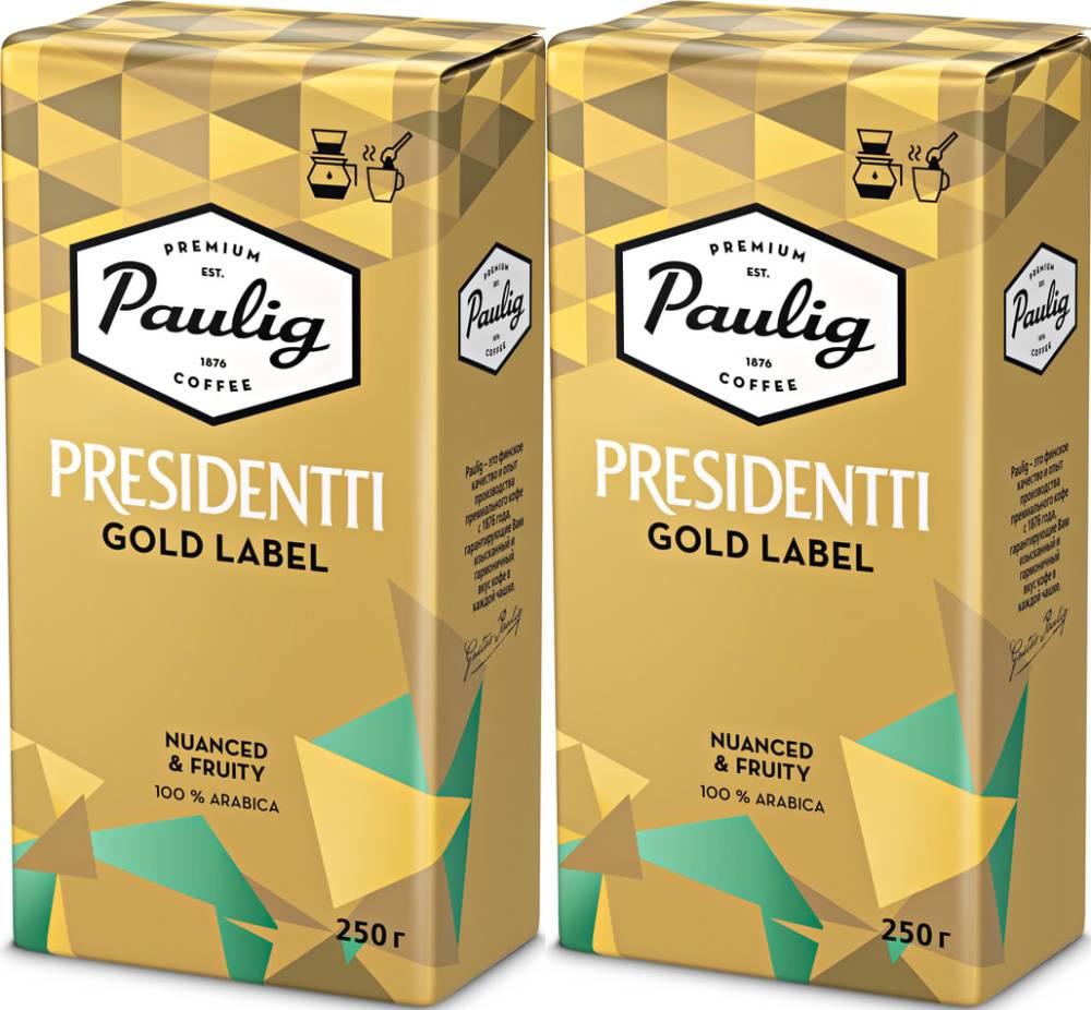 Кофе иcity: paulig представляет новый зерновой формат уникальной линейки
