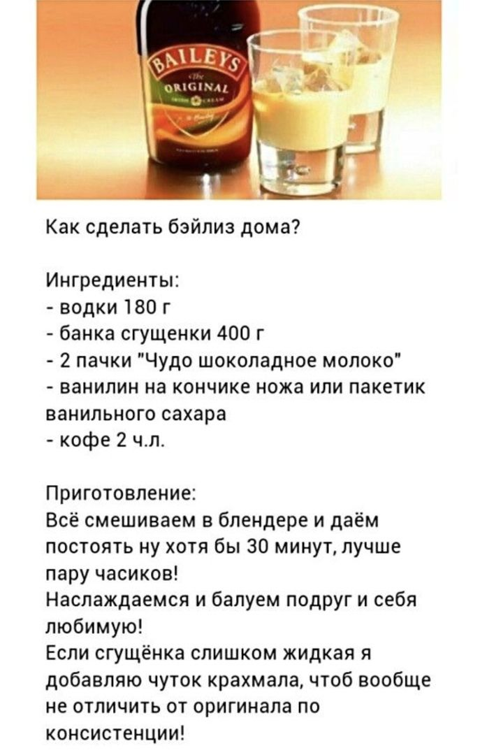 Как приготовить кофе с водкой