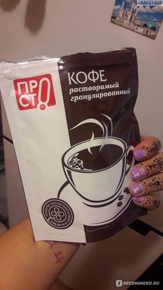 Зависимость от кофе: миф или реальность