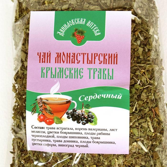 Самые вкусные травы для чая