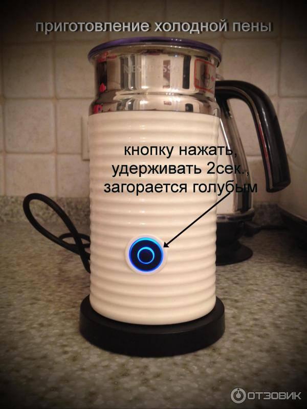 Капучинатор nespresso aeroccino 3 black (вспениватель молока), цена 1999 грн., купить в киеве