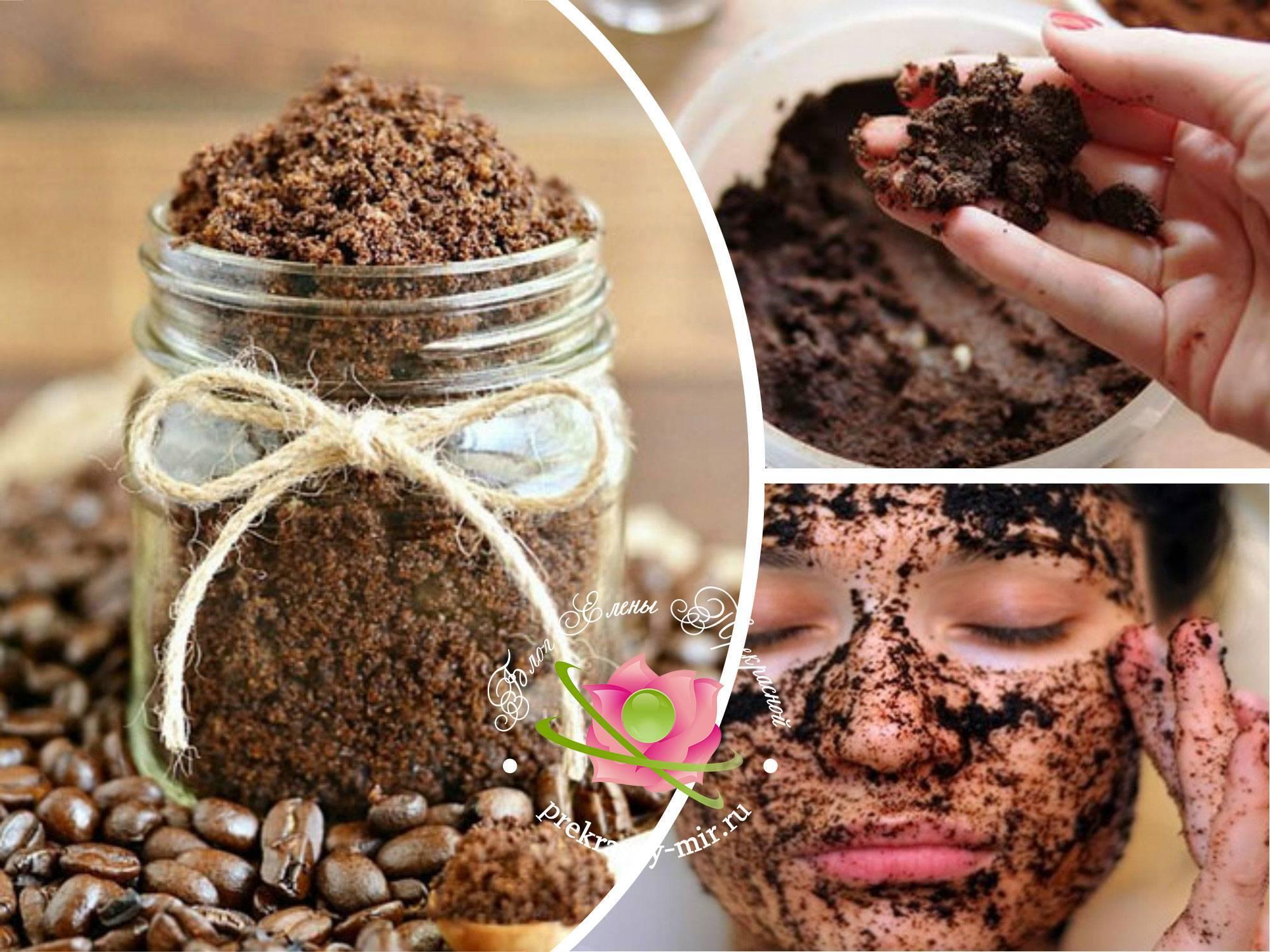 Маска от прыщей на лице из кофе, какао: как приготовить?
