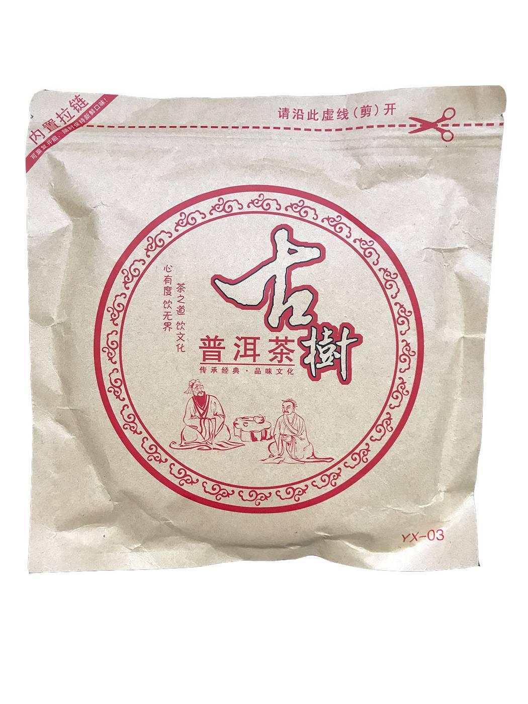 Как правильно заваривать чай пуэр, свойства китайского чая, видео