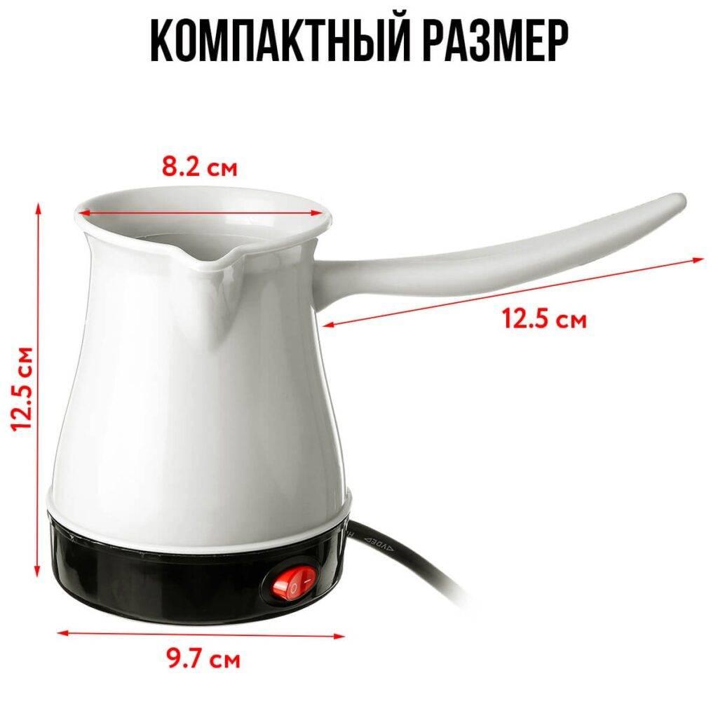 Электрическая турка