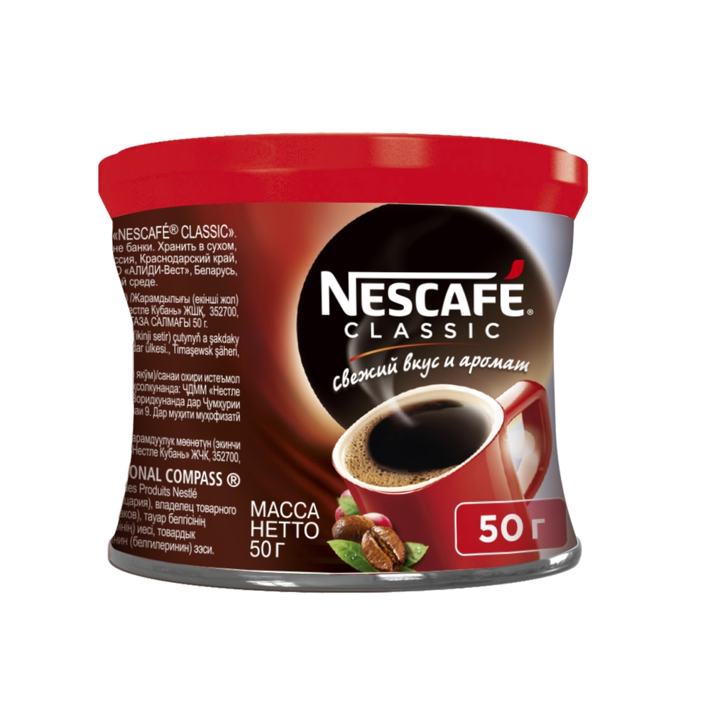 Все начинается с кофе: история бренда нескафе