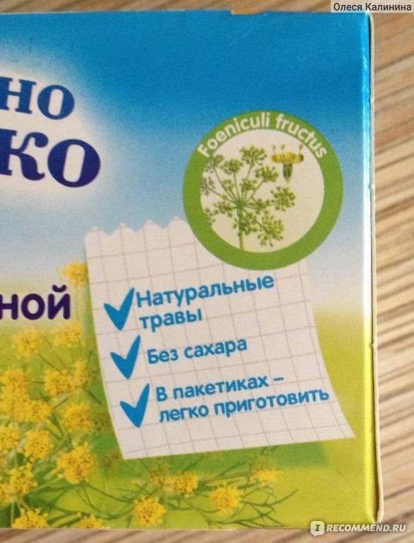 6 полезных свойств чая «Бабушкино лукошко» для здоровья кормящих мам