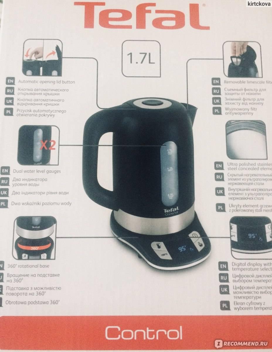 Кофеварки tefal (тефаль) - модельный ряд, характеристики