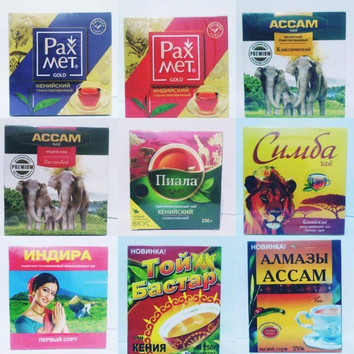 Казахстан. рынок чая и чайной продукции - teaterra | teaterra