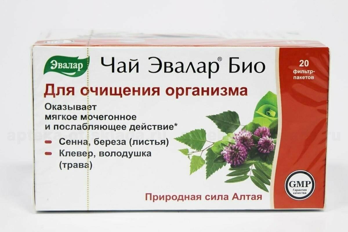 Очищающий чай – очищаем организм от шлаков и токсинов